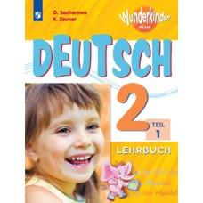 Немецкий язык. 2 класс. Вундеркинды Плюс. Учебное пособие. В 2 частях. Часть 1
