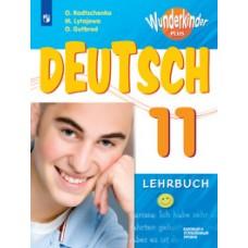 Немецкий язык. 11 класс. Вундеркинды плюс. Базовый и углублённый уровень. Учебное пособие