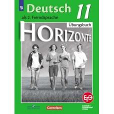 Немецкий язык. Второй иностранный язык. Рабочая тетрадь. 11 класс