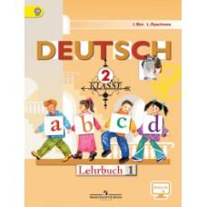 Немецкий язык. 2 класс. Учебник. В 2-х частях. Часть 1. С online поддержкой. ФГОС