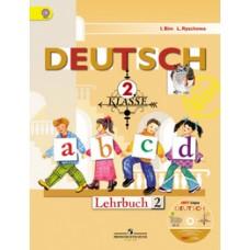 Немецкий язык. 2 класс. Учебник. В 2-х частях. Часть 2. С online поддержкой. ФГОС