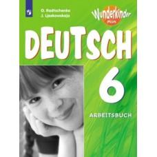 Немецкий язык. Вундеркинды Плюс. 6 класс. Рабочая тетрадь