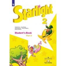 Английский язык. Звездный английский. Starlight. 2 класс. Учебник. В 2-х частях. Часть 2
