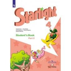 Английский язык. Звездный английский. Starlight. 4 класс. Учебник. В 2-х частях. Часть 2