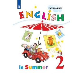 Английский язык. 2 класс. Книга для чтения летом