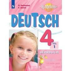 Немецкий язык. 4 класс. Учебник. В 2-х частях. Часть 1