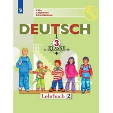 Немецкий язык. 3 класс. Учебник. В 2-х частях. Часть 2