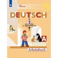 Немецкий язык. 2 класс. Рабочая тетрадь. В 2-х частях. Часть А