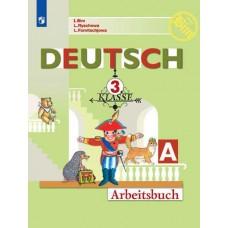 Немецкий язык. 3 класс. Рабочая тетрадь. В 2-х частях. Часть А