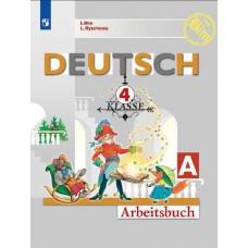 Немецкий язык. 4 класс. Рабочая тетрадь. В 2-х частях. Часть А