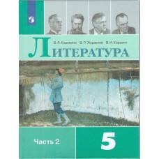 Литература. 5 класс. Учебник. В 2-х частях. Часть 2