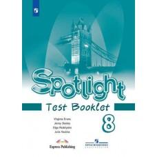 Английский язык. Английский в фокусе. Spotlight. 8 класс. Контрольные задания
