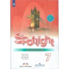 Английский язык. Английский в фокусе. Spotlight. 7 класс. Рабочая тетрадь