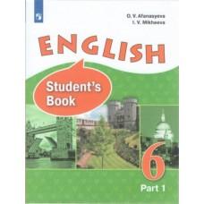 Английский язык. 6 класс. Учебник. В 2-х частях. Часть 1