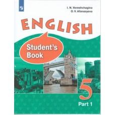 Английский язык. 5 класс. Учебник. В 2-х частях. Часть 1