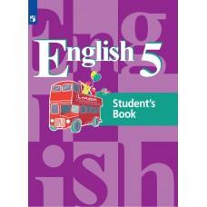 Английский язык. 5 класс. Учебник