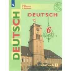 Немецкий язык. 6 класс. Учебник. В 2-х частях. Часть 2