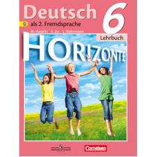 Немецкий язык. Второй иностранный язык. 6 класс. Учебник