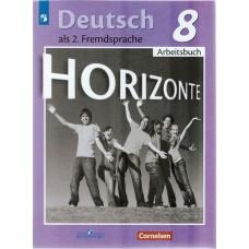 Немецкий язык. Второй иностранный язык. 8 класс. Рабочая тетрадь