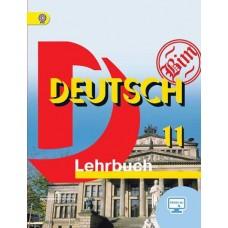 Немецкий язык. 11 класс. Учебное пособие. Базовый уровень