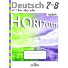 Немецкий язык. Горизонты. 7-8 классы. Контрольные задания. ФГОС