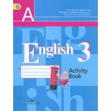 Английский язык. 3 класс.  Рабочая тетрадь. 2-й год. ФГОС