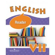 Английский язык. 7 класс. Книга для чтения.  к ФГОС