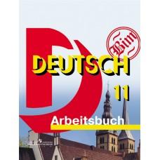 Немецкий язык. 11 класс. Рабочая тетрадь. Базовый уровень. ФГОС
