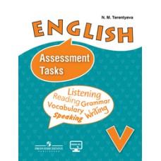 Английский язык. 5 класс. Контрольные задания. С online поддержкой