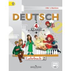 """Немецкий язык. """"Первые шаги"""". 4 класс. Учебник. В 2-х частях.  Часть 2. С электронным приложением. ФГОС"""