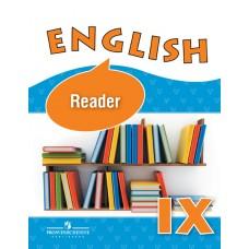 Английский язык. 9 класс. Книга для чтения.