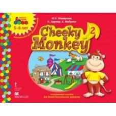 Cheeky Monkey 2. Развивающее пособие для детей дошкольного возраста. Старшая группа. 5-6 лет. ФГОС ДО