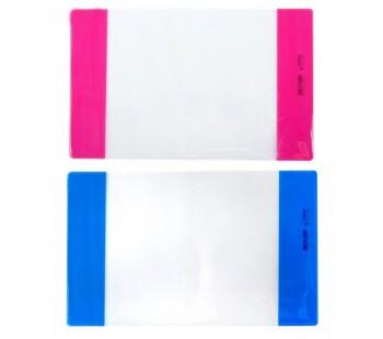 Обложка для атласов и контурных карт. С цветным клапаном. 295х442 мм