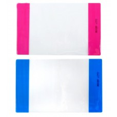 Обложка для тетрадей и учебников формата А4. Универсальная. С цветным клапаном. 300х555 мм