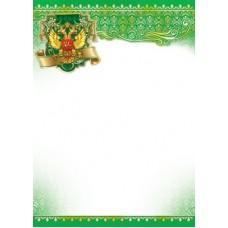 Грамота с Российской символикой. Ш-13082
