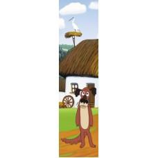 Пес. Закладка-линейка. Из мультфильма Жил-был пес. М2-12315