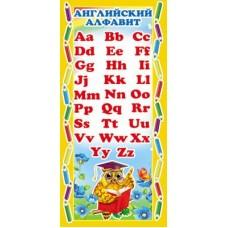 Сова. Английский алфавит. Закладка