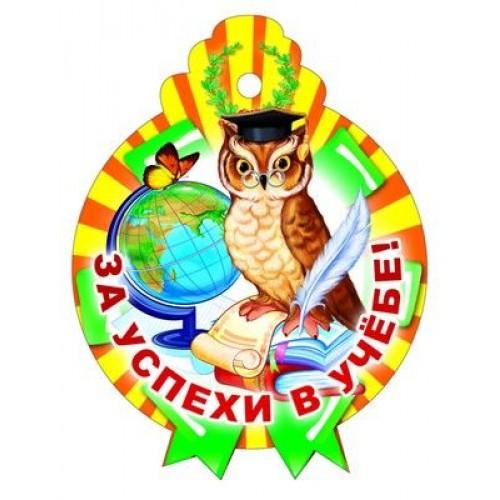 Отличнице открытки, днем флага российской