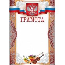 Грамота с Российской символикой Ш-10374 Формат A4