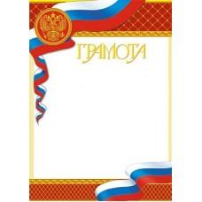 Грамота с Российской символикой. Ш-5612 Формат A4