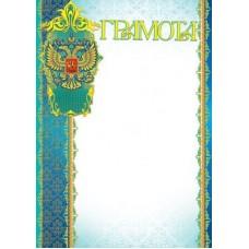 Грамота с Российской символикой. Ш-6453 Формат A4