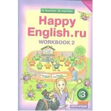 Английский язык. 3 класс. Happy Еnglish. Рабочая тетрадь. Комплект в 2-х частях. Часть 2. ФГОС