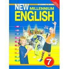 Английский нового тысячелетия. 7 класс. Учебник. ФГОС