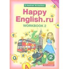 Английский язык. 2 класс. Happy Еnglish. Рабочая тетрадь. Комплект в 2-х частях. Часть 2. ФГОС