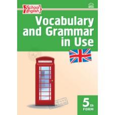 Английский язык. 5 класс. Сборник лексико-грамматических упражнений. ФГОС