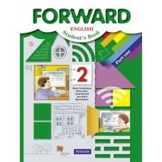 Английский язык. 2 класс. Учебник. В 2-х частях. Часть 1