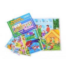 Расскажи про детский сад